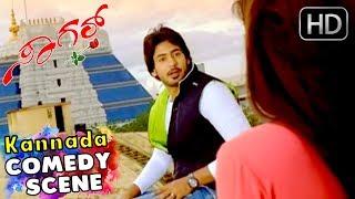 Prajwal and Haripriya Marraige Cancel Scene - Super Non Stop Comedy Scenes Kannada | Sagar  Movie