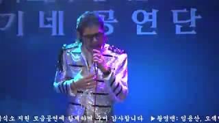 가수 오혜성 향기네무료급식소 지원을 위한 모금공연-1