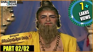 Sharanu Sharanu Sri Veera Brahmendra Swamy - Yeanthati