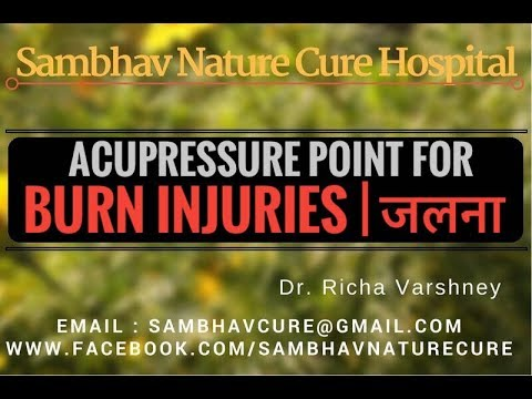 Home Remedies For Burns - First Aid and Home Remedy to Treat Burns video Hindi - oil burner