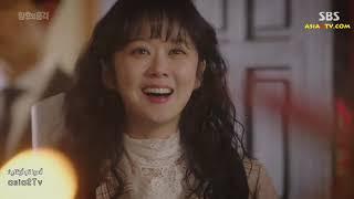 المسلسل الكوري  الامبراطورة الاخيرة  ح 1 و 2