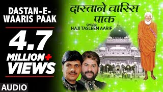 HAJI TASLEEM AARIF : DASTAN-E-WAARIS PAAK Full (Audio ) Song || T-Series Islamic Music
