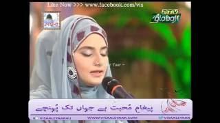 URDU NAAT( Sab Se Aola O Aala Hamara Nabi)HOORIA FAHIM AT PTV.BY Visaal