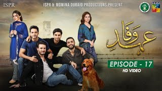 Drama Ehd-e-Wafa   Episode 17 - 12 Jan 2020 (ISPR Official)