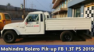 Mahindra Bolero Pik-up FB 1.3T PS 2019🔥Full Detail Review   Specification   Price   Millage