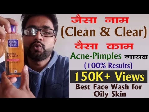 Best Face Wash for Oily Skin, Pimples | Clean & Clear Foaming Face Wash Review Hindi |