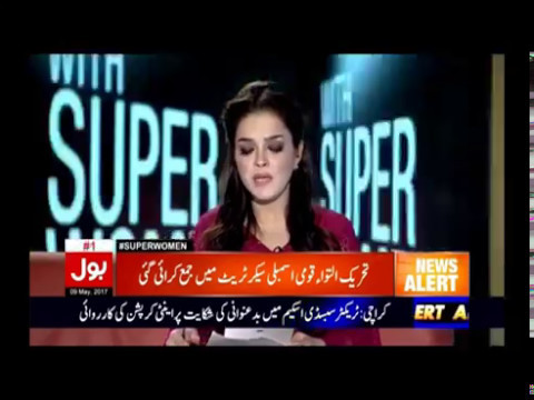 Super Women: Pak-Oman Relation and Chaman border issue: BOL NEWS