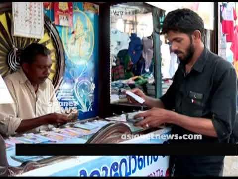 Single digit lottery : Main culprit arrested in Kannur | FIR 05 Jan 2018