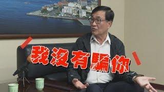 爆2千6「人情職位」啃食財政!李四川挺韓原因曝光