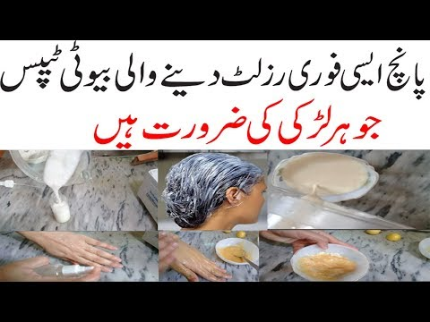 FIVE BEST HOME REMEDY WHICH ALWAYS GIVE YOU BEST and FAST RESULT