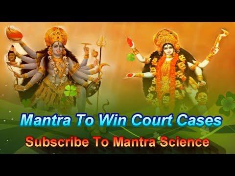 Mantra To Win The Court Cases - Mahakali Mantra मुकदमें में विजय प्राप्ति मंत्र