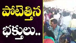 Huge Devotees Rush In Laxmi Narasimha Swamy Temple || Yadadri || BharatToday
