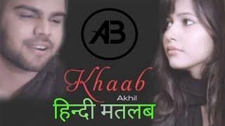 Karde haan akhil hindi meaning Videos - 9tube tv