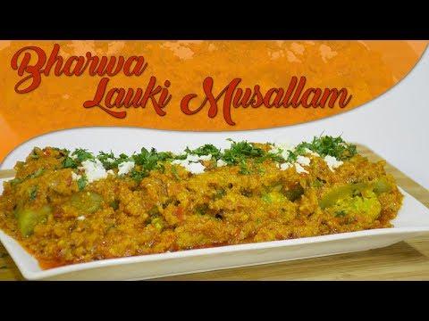 Shahi Bharwa Lauki Musallam | Royal Indian Cusine | By Chef Harpal Singh Sokhi | Recipe in Hindi