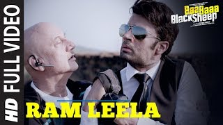 Ram Leela Full Video Song | Baa Baaa Black Sheep | Anupam Kher | Maniesh Paul | Manjari Fadnnis