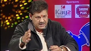 Press Conference: Episode 22: I can't betray, says Kirti Azad on formation of a new party