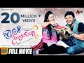 Shravani Subramanya Kannada New Movies Full Hd Ganesh Amulya