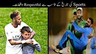 9 Most Respectful And Emotional Moments In Sports   کھیل میں پیش آنے والے ذبردست واقعات   Haider Tv