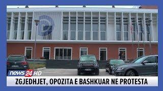 26 qershor, 2019 Edicioni i Lajmeve ne News24 (Ora 13.30)