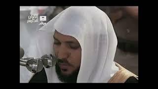 #x202b;سورة البقرة كاملة ماهر المعيقلي - Sourat Al Baqara Maher Al Maaiqli#x202c;lrm;