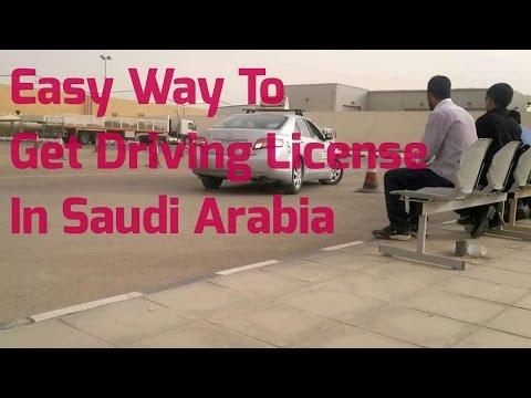How to get driving license in Saudi Arabia Hindi/Urdu