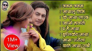 Romantic ❤️ Nepali Jukebox || Romantic Songs Collection 2021
