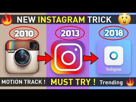 NEW INSTAGRAM TRICK 2018 🔥 | HOW TO MOTION TRACK STICKERS IN STORY