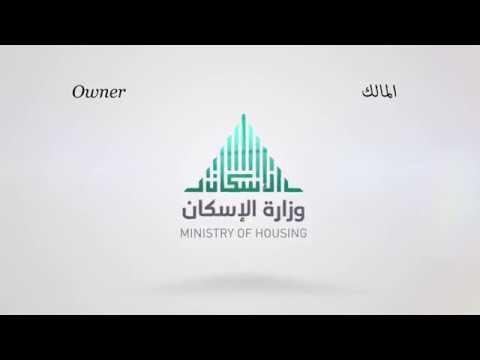 Affordable Housing Masterplan, Dammam, Saudi Arabia