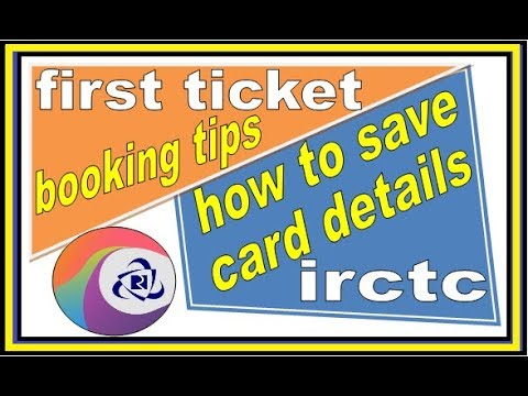 how to save card details in irctc ticket booking time