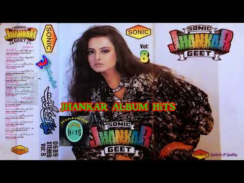 Xxx Mp4 Indian Old Songs SONIC Jhankar Geet Vol 8 80 39 S Songs 3gp Sex