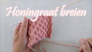 Honingraat Breien - Knitting Diamond Honeycomb Stitch - Breimeisje.nl