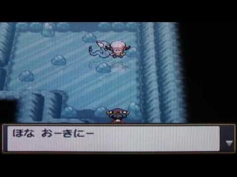 Pokémon Soul Silver Walkthrough Part 34 ~ The Ice Cave