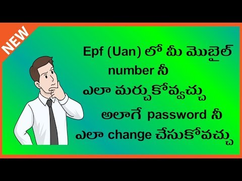 How To Change Mobail Number Epf (Uan) in telugu|How To Change Forgat Password in telugu