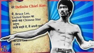 Letter जो Bruce Lee ने खुद को लिखा. Self Confidence .HJ😎