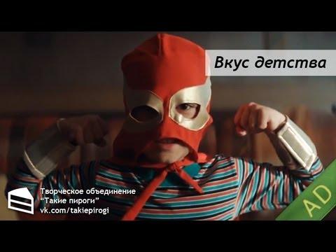 Milk Every Moment Anthem (rus) / Вкус детства