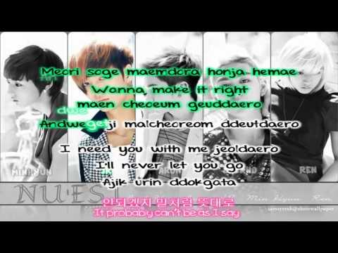 NU'EST - Not Over You lyrics