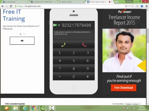free online call