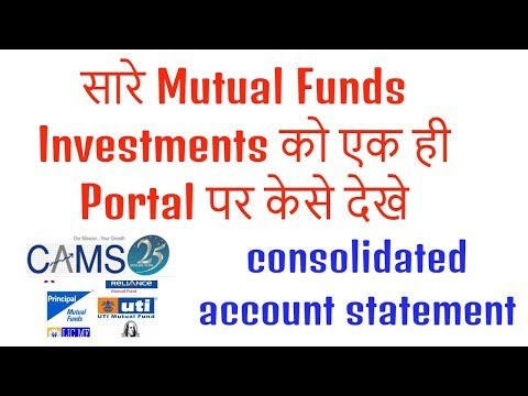 Get details of all your Mutual Funds in one Place | All MF Consolidated Account Statement | In Hindi