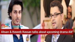 Ahsan & Haseeb Hassan talks about upcoming drama Alif