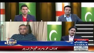 Kya Pakistan Ko Match Jeetwaya Gaya
