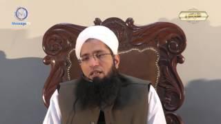 Maulana Imran Bashir Stories of Sahaba (02) مولانا عمران بشیر ، صحابہ کے واقعات