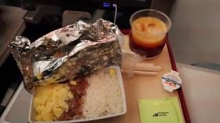 Philippine Airlines Airbus A350-900 New York-Manila Economy Class Tripreport