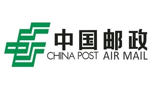 chinapost Tracking | chinapost Tracking Live