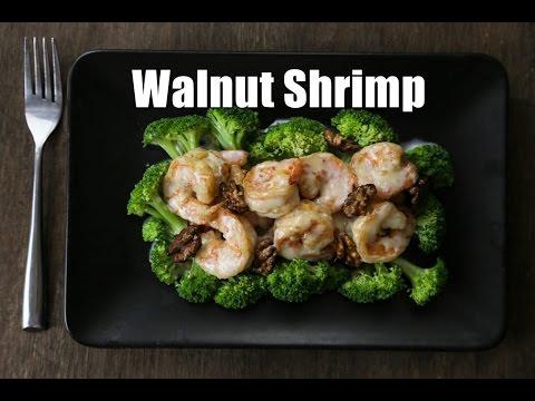 How to Make Walnut Shrimp 核桃蝦 (Recipe)