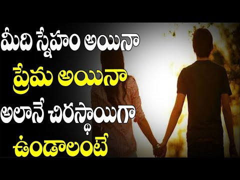 LOVE or FRIENDSHIP || How to make your relationship stronger and stronger forever|Atchi Reddy Astro