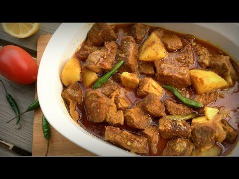 স্পেশাল মশলায় আলু দিয়ে গরুর মাংস    আলু দিয়ে গরুর গোসত    Bangladeshi Potato with Beef    Beef Curry