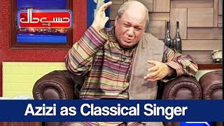 Hasb e Haal - 4 May 2017 - Azizi as Classical Singer - حسب حال - Dunya News