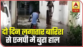Water Logging In MP's Sagar District Due To Downpour
