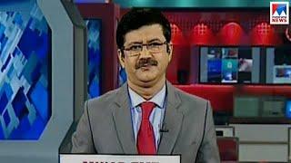 സന്ധ്യാ വാർത്ത | 6 P M News | News Anchor - Pramod Raman | November 14, 2017