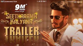 Seetharama Kalyana Official Trailer HD   